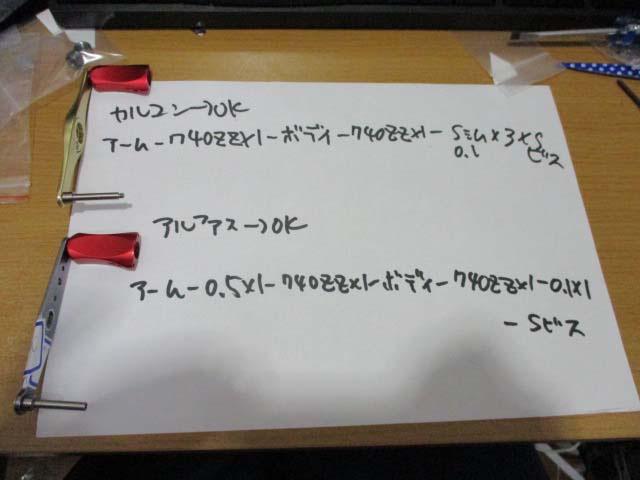 1個 ツマミ 赤レッド パワーハンドルノブ 雷魚かごジギング シマノ/ダイワ向け 汎用4mmタイプ