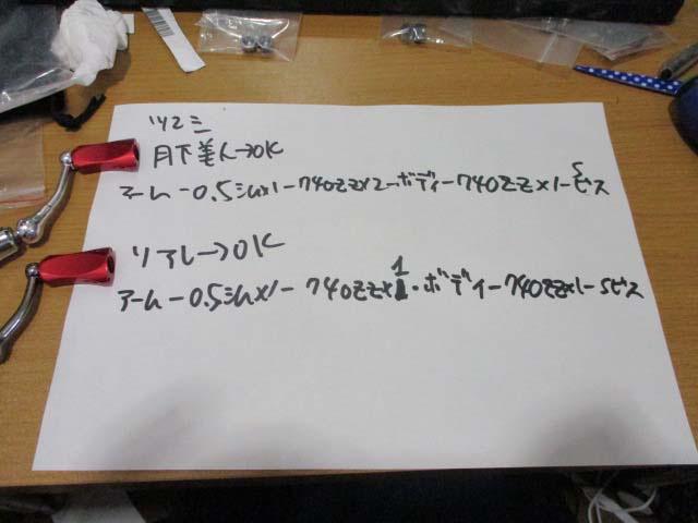 [2個][ツマミ][赤レッド] パワーハンドルノブ 雷魚かごジギング シマノ/ダイワ向け 汎用4mmタイプ