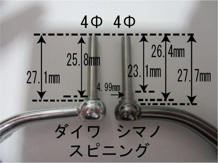 [38mm大] ブラウン パワーハンドルノブ 雷魚かごジギング ダイワ/シマノ 汎用4mmタイプ