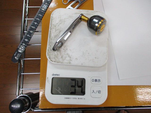 1穴 金銀エルゴ アブ/ダイワ/シマノ M7の場合:アダプタ必要向け パワーハンドル ナット別売