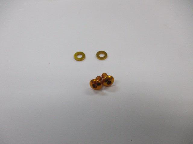 M3.0-5mm金ビス2本,1mm厚シム金2枚セットリテーナー用 アルミ アルマイトカラー品 アブ