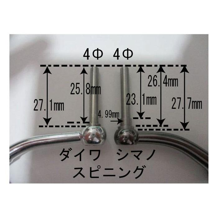 1個 スリットスリム 金 パワー ハンドル ノブ 雷魚かごジギング シマノ ダイワ 向け 汎用 4mmタイプ