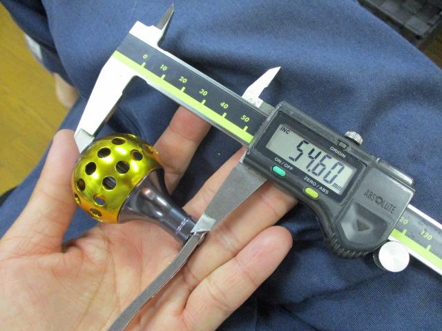 1穴 青エルゴ アブ/ダイワ/シマノ M7の場合:アダプタ必要向け パワーハンドル ナット別売