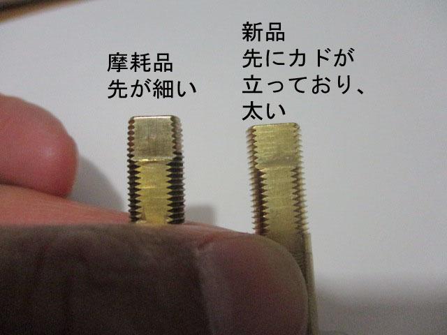 M8[クロム][左]ナット [10mm頭0.75P][真鍮クロムメッキ] ダイワ・アブ・シマノ[M8に限る] 向け