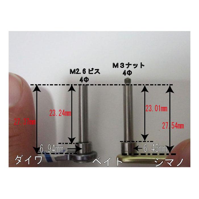 1個 スリットスリム ガンメタ パワー ハンドル ノブ 雷魚かごジギング シマノ ダイワ 向け 汎用 4mmタイプ