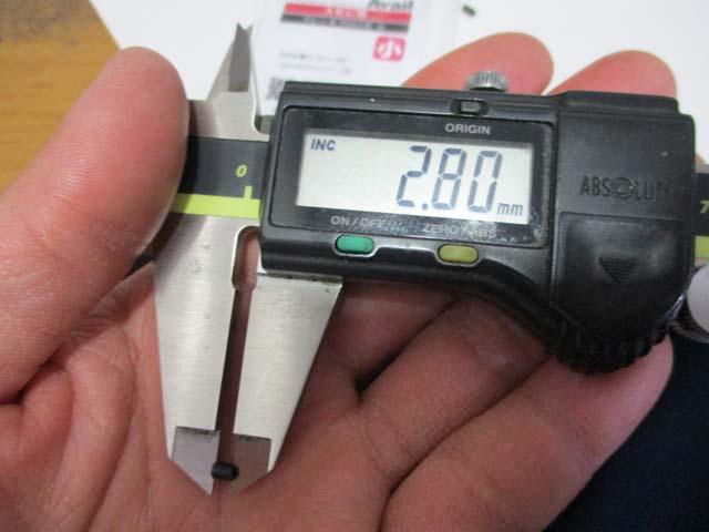 アブ [アベイル小 2個] 2500C用 遠心 ブレーキブロック #10267互換 要加工4600,5500,6500もOK 雷魚カゴ