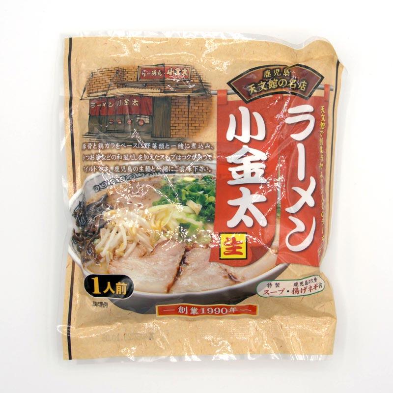 鹿児島の人気ラーメン食べ比べ5食セット/送料込