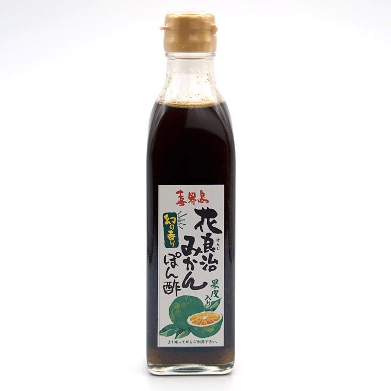 喜界島 花良治みかんぽん酢 300ml