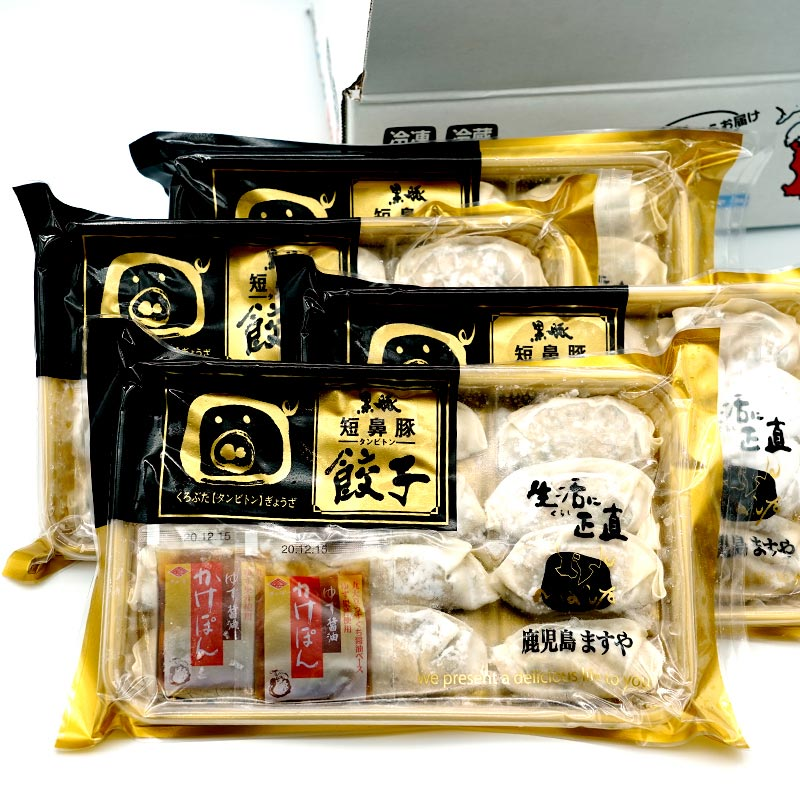 鹿児島ますや ハム屋が作ったこだわり黒豚餃子 12ヶ入×4パック/送料込/冷凍便