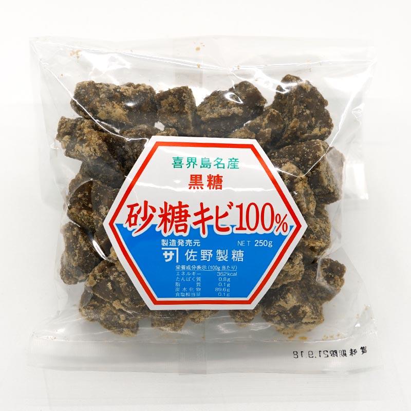 喜界島 黒糖 砂糖キビ100% 250グラム