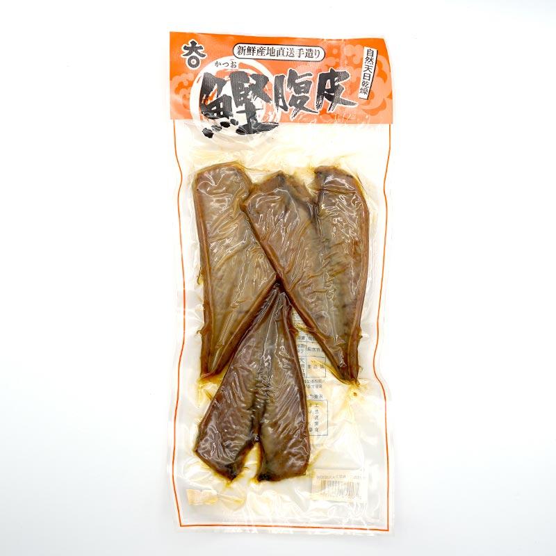 指宿山川 かつお腹皮(真空) 160グラム