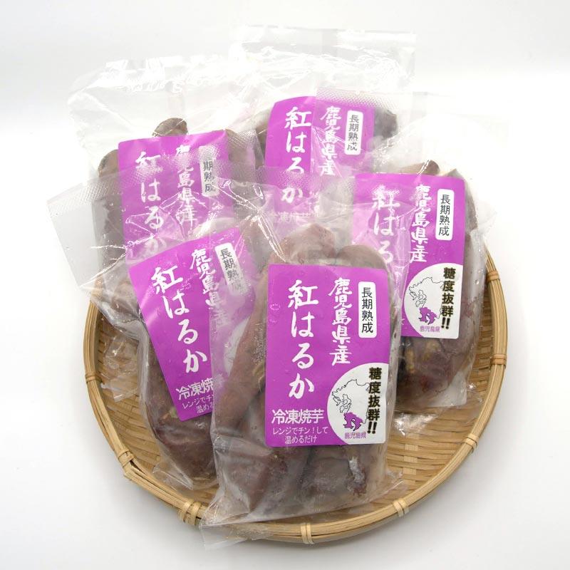 冷凍焼芋紅はるか 300グラム×5パック/送料込/冷凍便