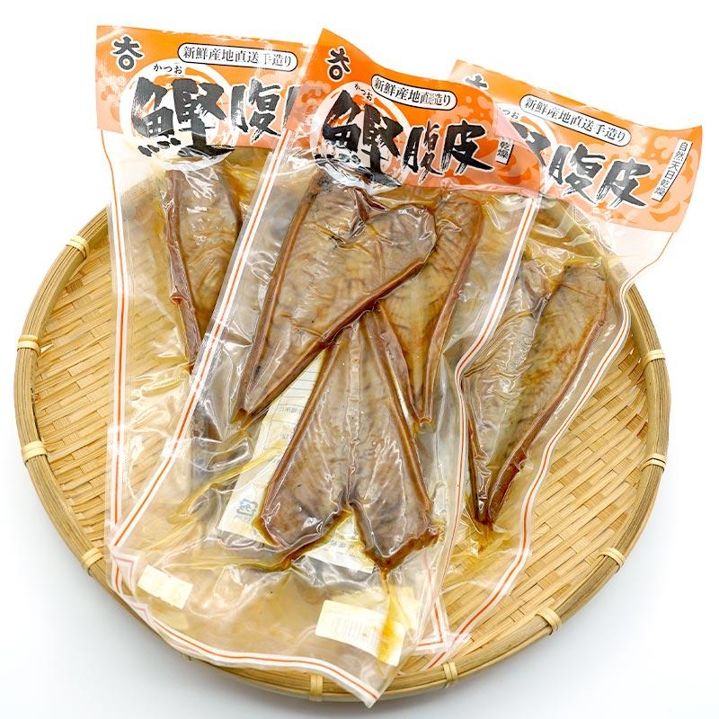 指宿山川 かつお腹皮(真空) 160グラム×3パック/送料込/レターパックプラス便