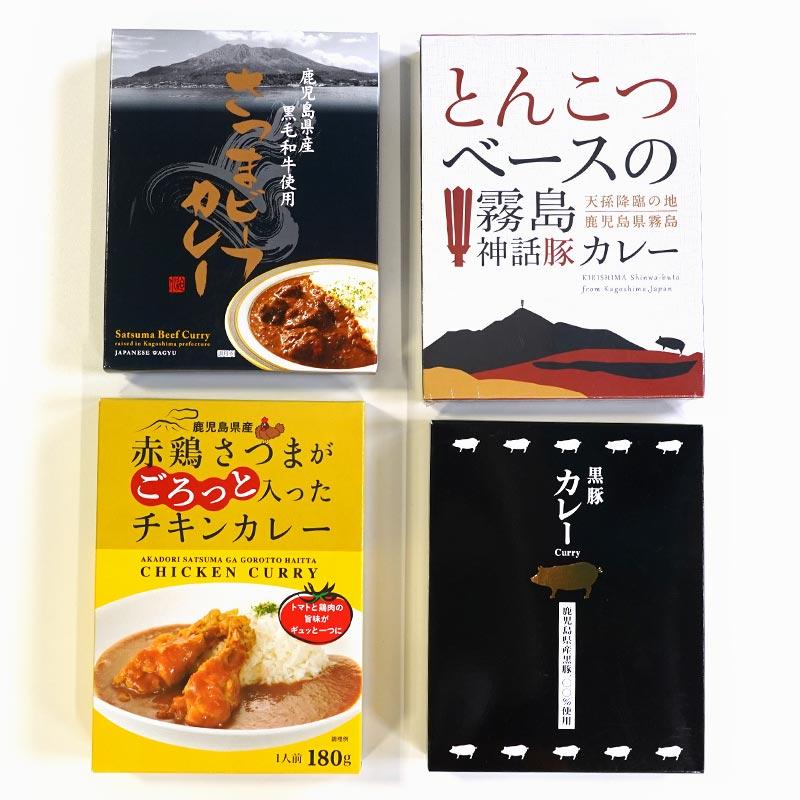 人気のカレー4種食べ比べセット/送料込