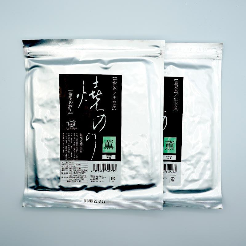 出水天恵海苔 焼のり薫(全型)10枚×2/送料込/レターパックプラス便