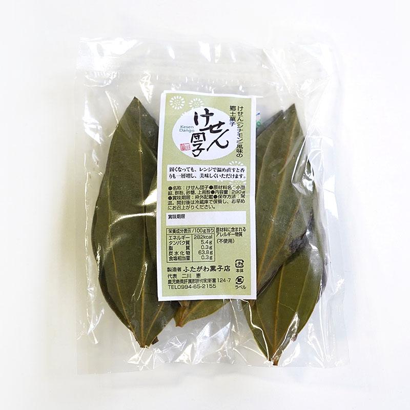 かるかんと鹿児島の人気和菓子アソート!8種計10点 Aセット/送料込