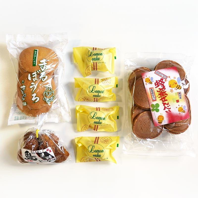 レモンケーキと鹿児島の懐かしいお菓子アソート!4種計7点 Bセット/送料込