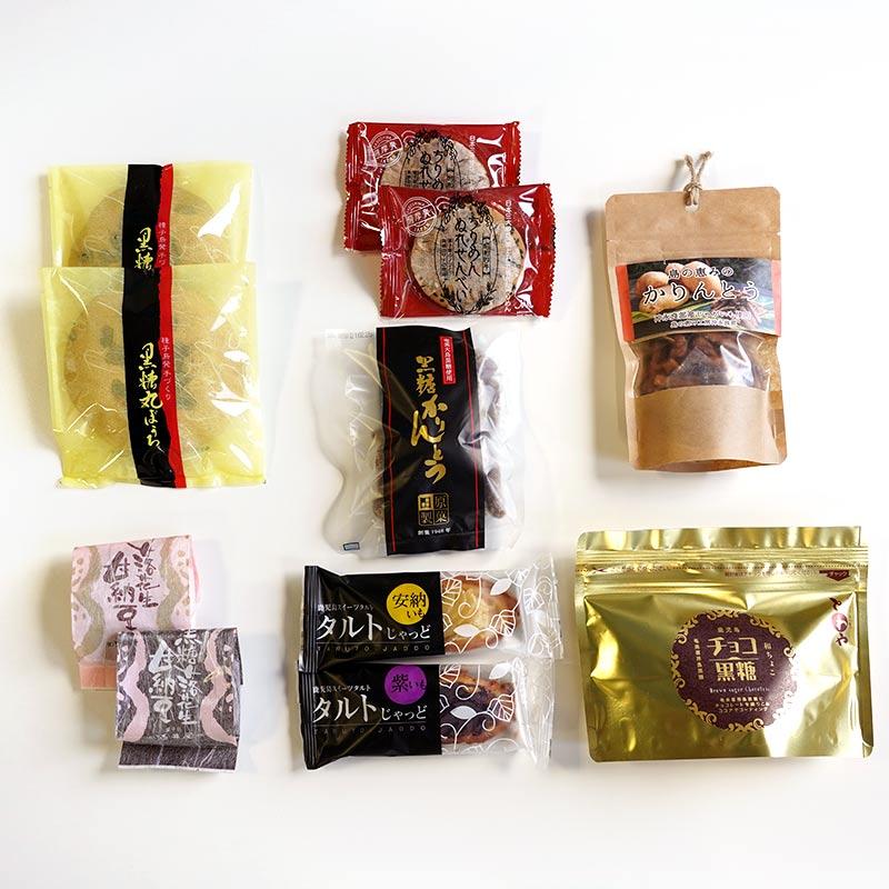 黒糖菓子とかご市人気菓子のアソート!9種計11点 Cセット/送料込