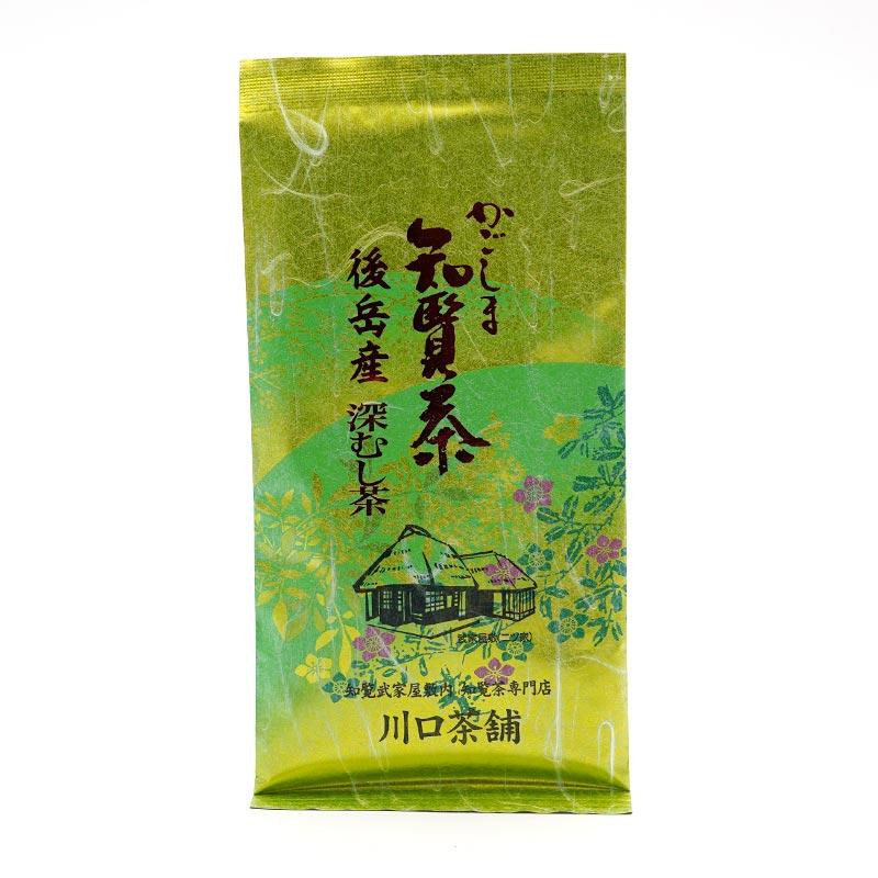【令和3年 新茶】知覧茶 川口茶舗 後岳産 深むし茶 100グラム