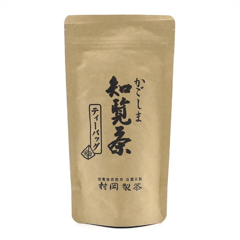 【令和3年 新茶】村岡 かごしま知覧茶ティーバッグ 100グラム