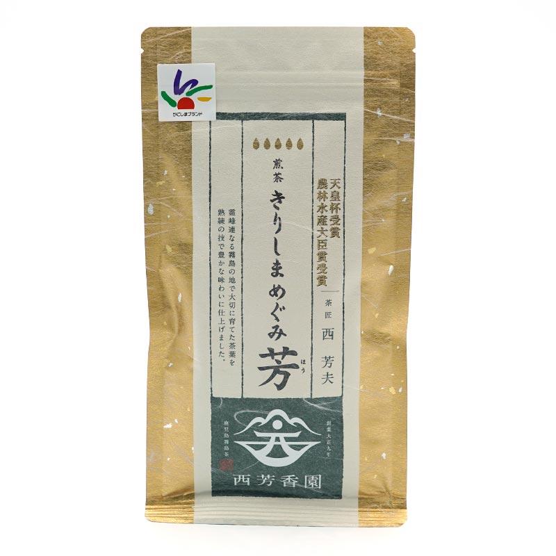 【令和3年 新茶】西芳香園製茶 銘茶きりしまめぐみ 100グラム