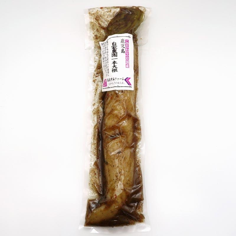 鹿屋 おおすみ食品 自家製一本大根 3本/送料込/レターパックプラス便