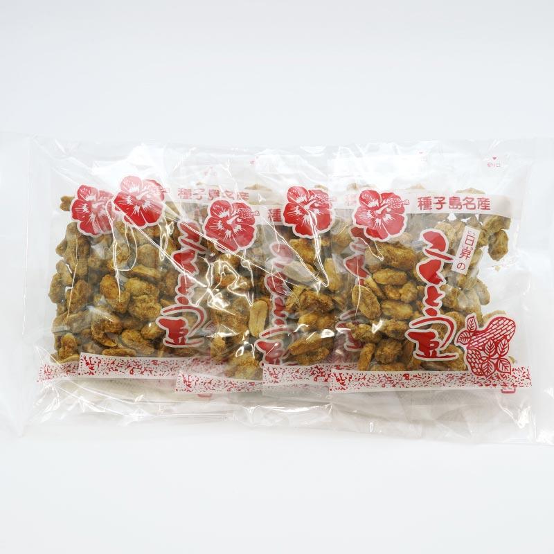 種子島 日昇製糖工場 こくとう豆 60グラム×5パック