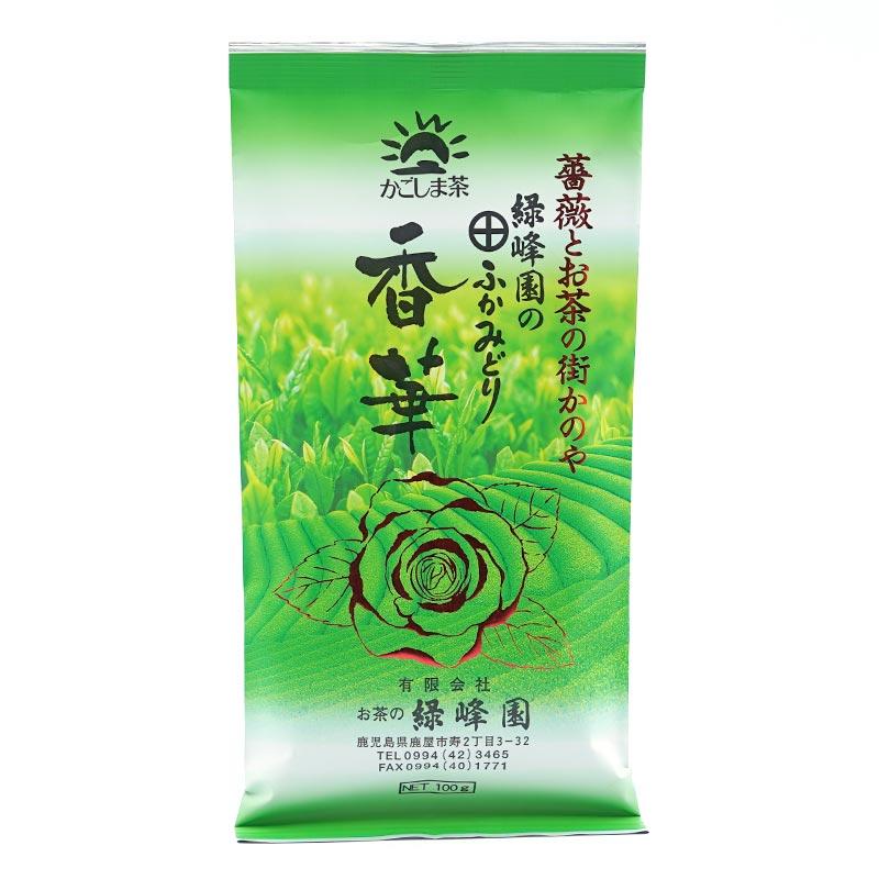 お茶の緑峰園 薔薇とお茶の街かのや香華 100グラム