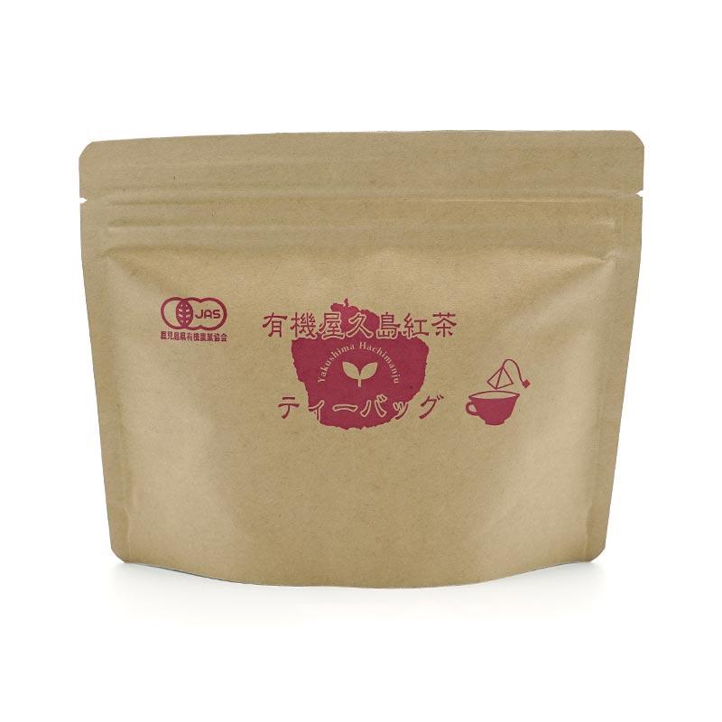 屋久島八万寿茶園 有機屋久島紅茶ティーバッグ 3グラム×12袋