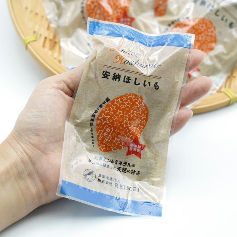 種子島 安納干し芋食べきりサイズ(お徳用)(30グラム×10袋)×2/送料込/レターパックプラス便