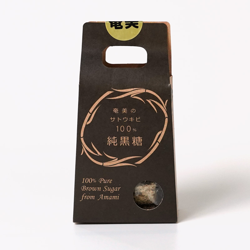 奄美のサトウキビ100%純黒糖 50グラム