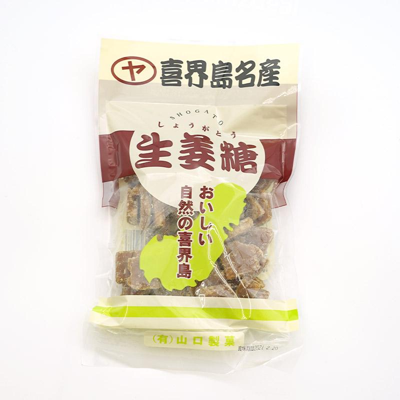 喜界島 生姜糖 230グラム(加工糖)
