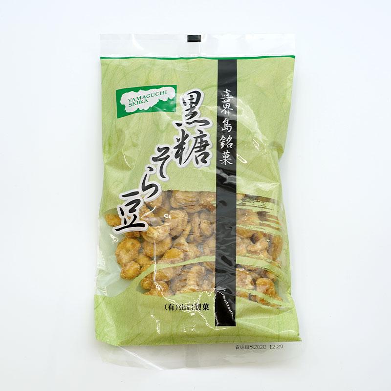 喜界島 黒糖ソラマメ 200グラム