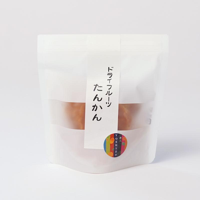 徳之島 一番星ドライフルーツたんかん(袋入り) 40グラム