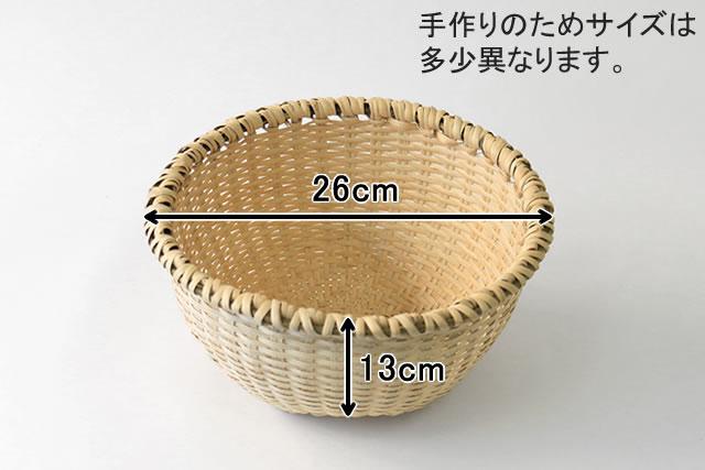 またたびざる 深型 <br>(約)直径26×深さ13cm