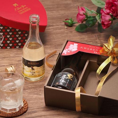 KAG300-2VA バレンタインデーギフトセット(黒麹天孫降臨・長期貯蔵酒くろうま)