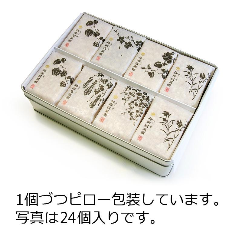 R3342 ほおずきセット 缶入り 6種類24個セット