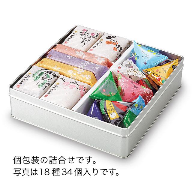 神楽坂菓寮詰合せ 16種類22個