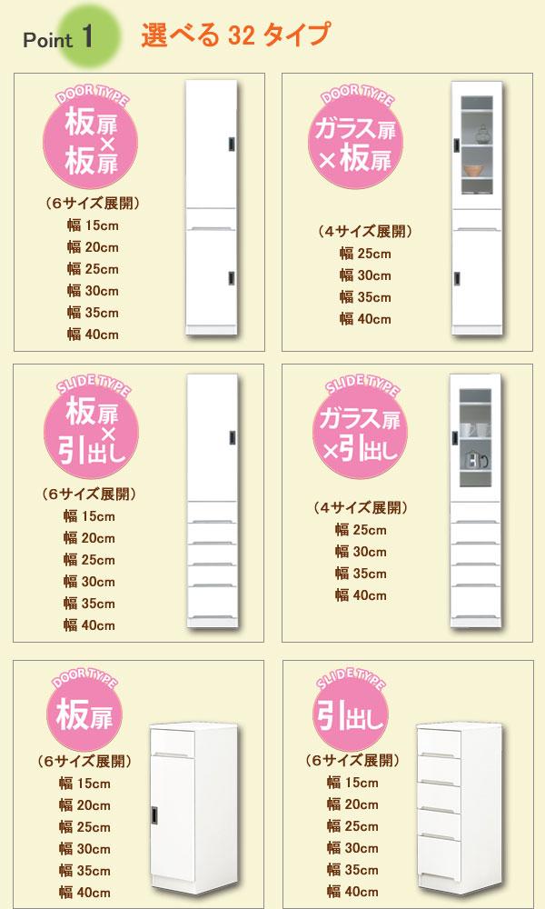 すきま収納 スリムカウンター 幅15cm キッチン収納 ランドリー収納 ホワイト エナメル塗装 引出し 日本製 大川家具