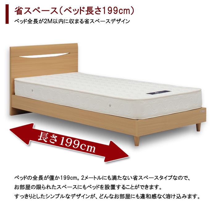 ダブルベッド ベッドフレーム フラットタイプ ナチュラル ダークブラウン 【長さ199cmの省スペースベッド】