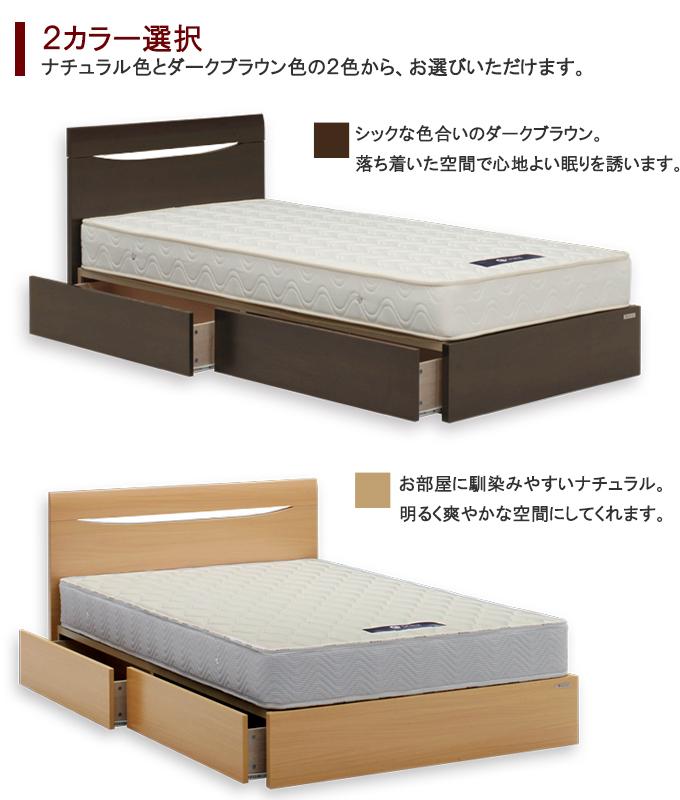 ダブルベッド 収納付きベッド 引出し付き ベッドフレーム フラットタイプ ナチュラル ダークブラウン 【長さ199cmの省スペースベッド】