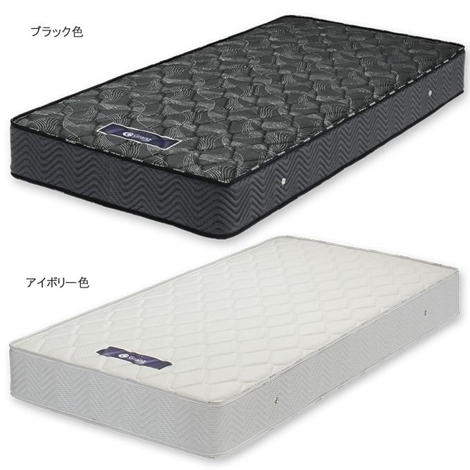マットレス ボンネルコイル ダブルサイズ ベッド ダブルベッド用 厚み21cm 【日本製】
