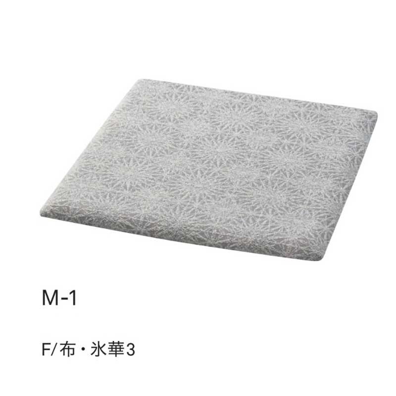 業務用 製作座布団居酒屋座布団 45×45cm zab-m1