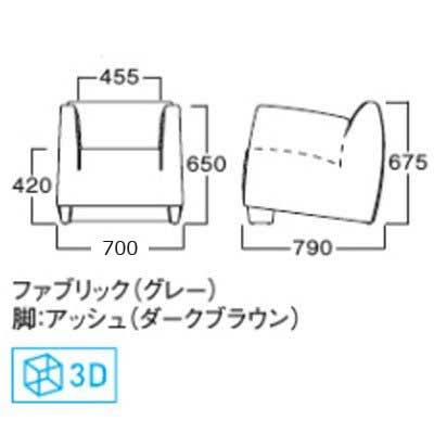 ロビーソファー 重厚なシンプルソファ 1人掛けグレーファブリック完成品 mys0333gy