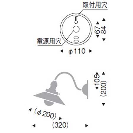 昭和レトロデザイン 乳白ガラス  ブラケットライト壁面照明 ランプ別 ERB6318MB
