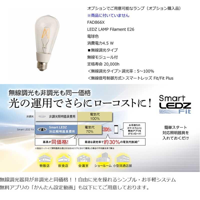 おしゃれ レトロ ガラス ペンダントライト照明北欧風店舗天井照明 クリアブラック erp7418b