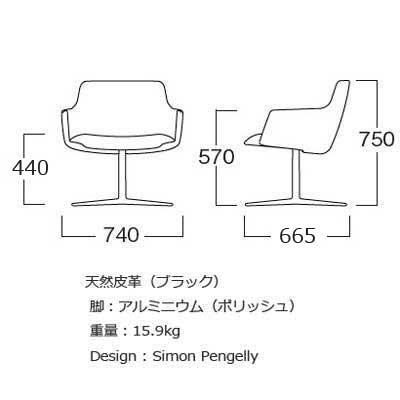 本革UNNIA SOFTパーソナルチェア ロビーチェア ハイクラス デザイナーズ ブラック  限定品  muc0647bl