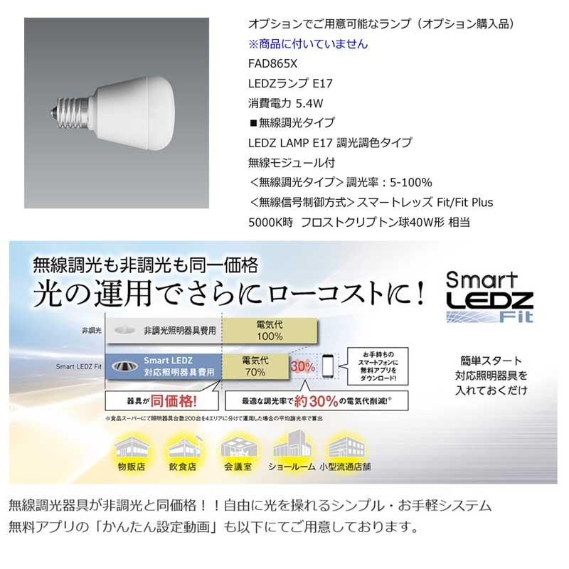 おしゃれペンダントライト ブロンズ 店舗用照明天井照明直径34.5cm  ERP7421DA