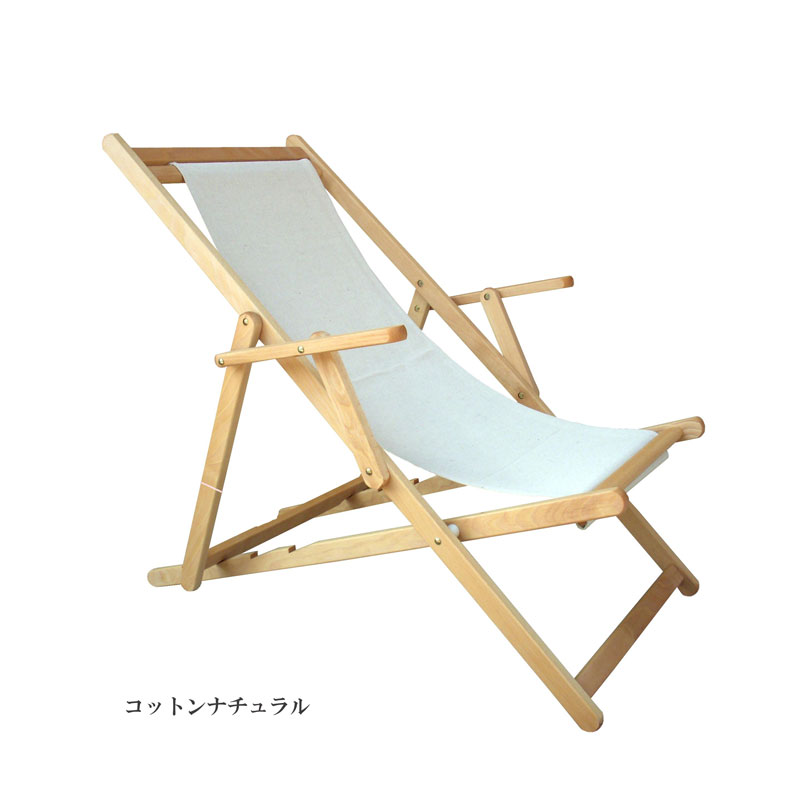 ガーデンリクライニングチェアガーデンチェアーイタリア製木製チェア registarelax-c