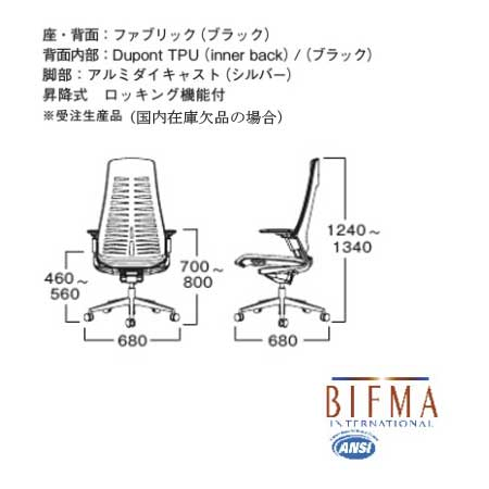 ハイバック オフィスチェア 高機能高性能Dupont TPUワークチェア  muc0683bl
